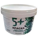 Краска для интерьеров акриловая, 1,3 кг, 3 кг, 7 кг, 14 кг