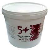 Фасадная краска акриловая 1,5 кг, 2,5 кг, 7 кг, 14 кг